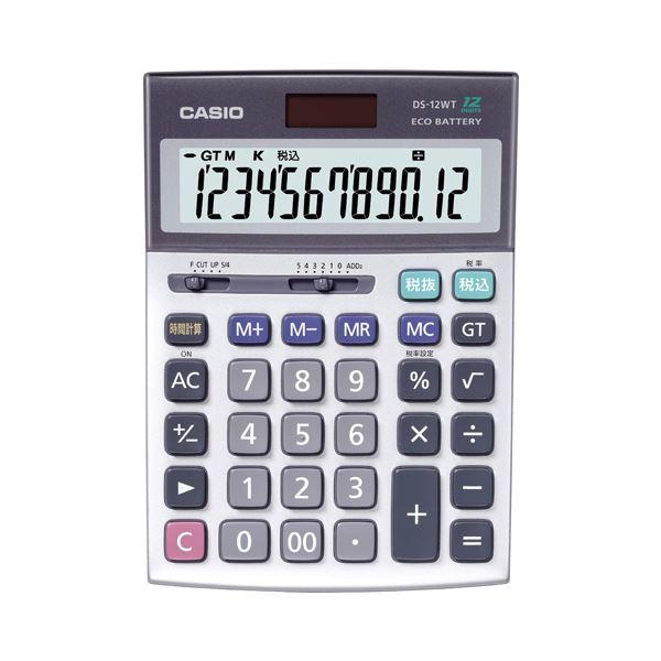(まとめ)カシオ CASIO 本格実務電卓 12桁 DS-12WT-N 1台【×3セット】 送料無料!