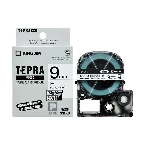 (まとめ) キングジム テプラ PROテープカートリッジ 下地がかくせるラベル 9mm 白/黒文字 SS9KU 1個 【×10セット】 送料無料!