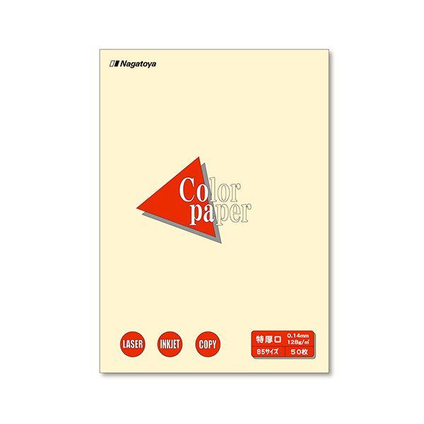 (まとめ) 長門屋商店 Color Paper B5 特厚口 レモン ナ-4402 1冊(50枚) 【×30セット】 送料無料!