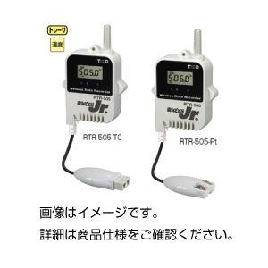 (まとめ)おんどとりJr.ワイヤレス RTR-505-Pt【×3セット】 送料無料!