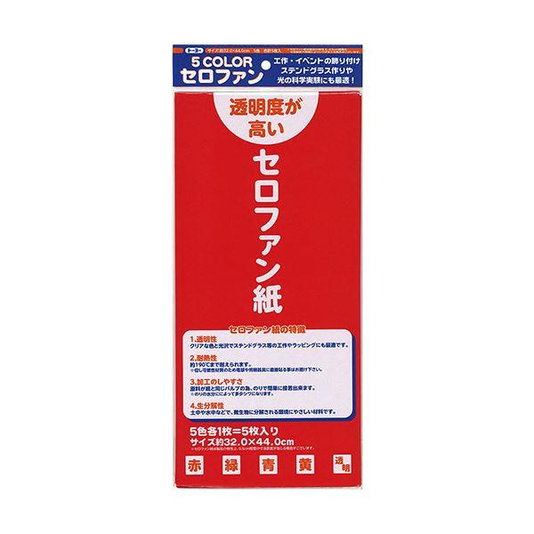 (まとめ) トーヨー カラーセロファン32×44cm 5色(各1枚) 110800 1セット(100枚:5枚×20パック) 【×5セット】 送料無料!