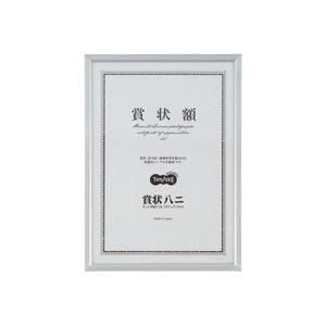 (まとめ) TANOSEE アルミ賞状額縁 賞状八二 シルバー 1セット(5枚) 【×5セット】 送料無料!