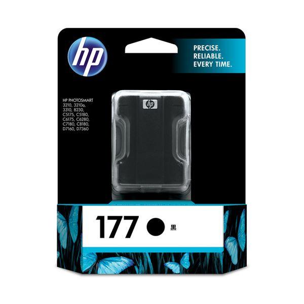 (まとめ) HP177 インクカートリッジ 黒 C8721HJ 1個 【×10セット】 送料無料!