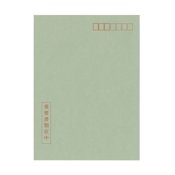 (まとめ) 日本法令個人番号台帳兼届出書、本人確認資料等受渡用個人番号取得用封筒 A4 マイナンバー2-2 1パック(10枚) 【×30セット】 送料無料!