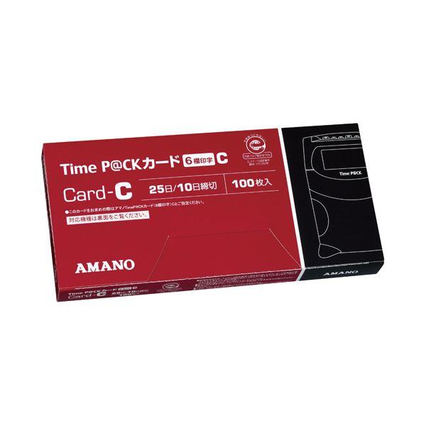 (まとめ) アマノ TimeP@CKカード6欄印字C(25日締め/10日締め) 1パック(100枚) 【×10セット】 送料無料!