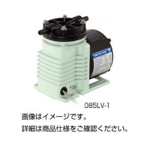 (まとめ)ダイアフラム式エアーポンプ APN085LV-1【×3セット】 送料無料!