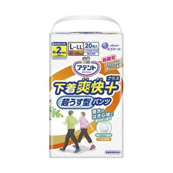 (まとめ)大王製紙 アテント 超うす型パンツ下着爽快プラス L-LL 1パック(20枚)【×10セット】 送料込!