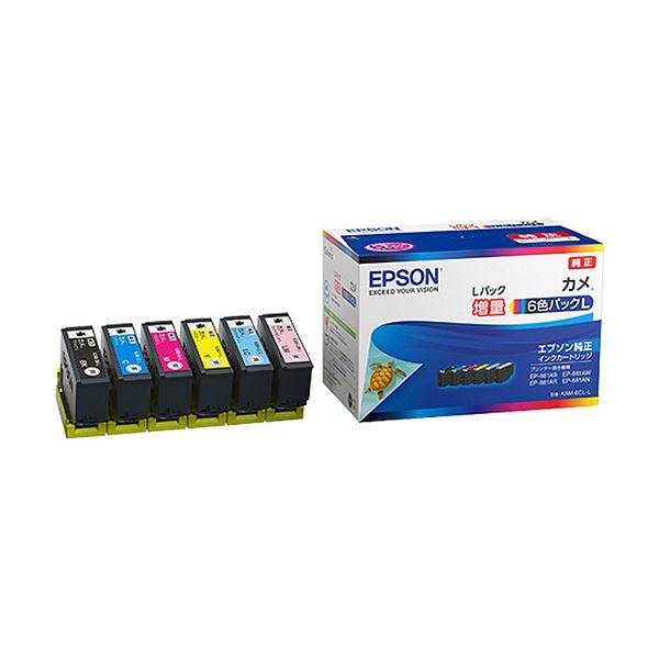 (まとめ)エプソン インクカートリッジ カメ6色パックL(増量) KAM-6CL-L 1箱(6個:各色1個)【×3セット】 送料無料!