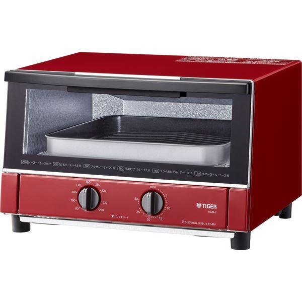 オーブントースター <やきたて> グロスレッド KAM-S130RG 送料無料!