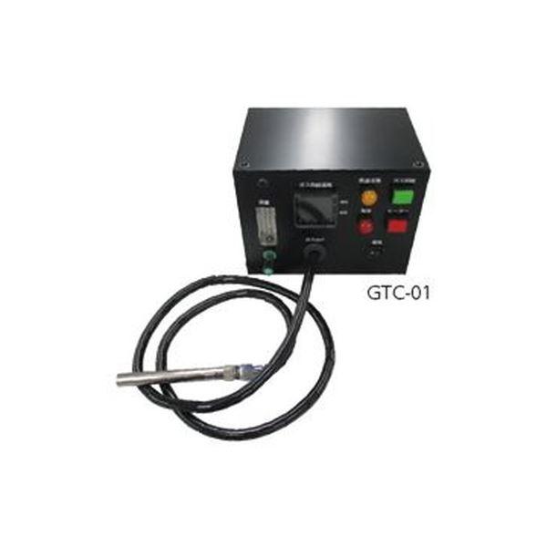 ガス温度調節装置 GTC-01 送料無料!
