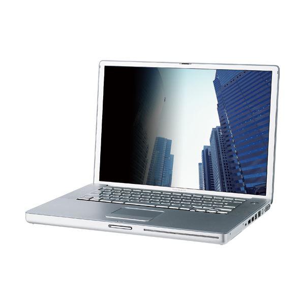パソコンアクセサリー OAフィルター 卓出 液晶保護フィルター まとめ 3M セキュリティ プライバシーフィルター PF15.6W スタンダードタイプ ハイクオリティ ×3セット S 送料無料 1枚 15.6型ワイド用