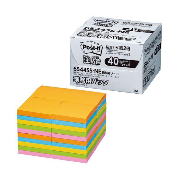 パソコンやパーティションなど デスクまわりのつきにくい場所にも しっかり貼れてキレイにはがせる強粘着タイプ 秀逸 75×75mmノートサイズ まとめ 3M ポスト イット 1パック ×3セット 40冊 75×75mm 6544SS-NE 強粘着ノート業務用パック ネオンカラー5色 送料無料 4年保証