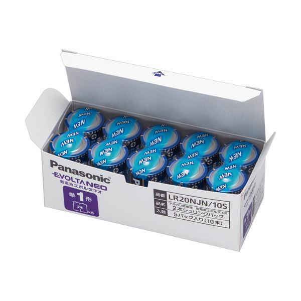 (まとめ) パナソニック アルカリ乾電池EVOLTAネオ 単1形 LR20NJN/10S 1箱(10本) 【×10セット】 送料無料!