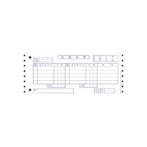 OBC 仕訳伝票(OBC5行)Y10×T4 連続用紙 655 1箱(2000枚) 送料無料!