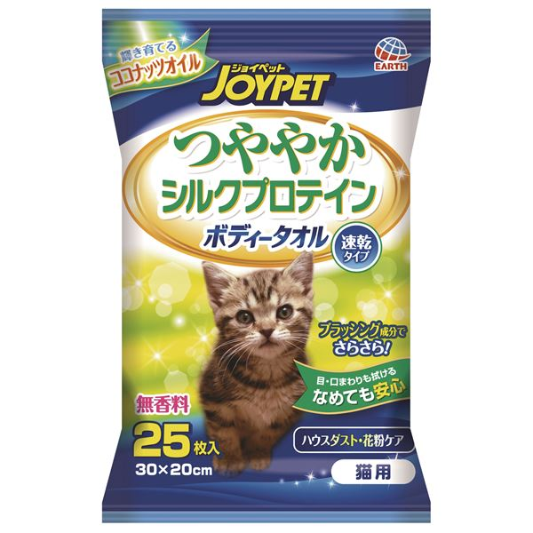 (まとめ)JOYPET つややかシルクプロテイン ボディータオル 猫用 25枚 (ペット用品)【×40セット】 送料込!