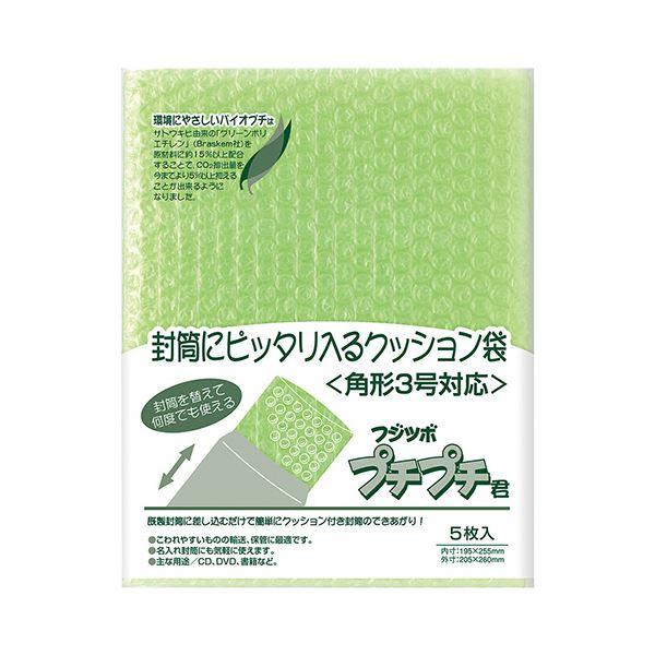 (まとめ) マルアイ フジツボプチプチ君 バイオプチ角3 SP-K3G 1パック(5枚) 【×50セット】 送料無料!