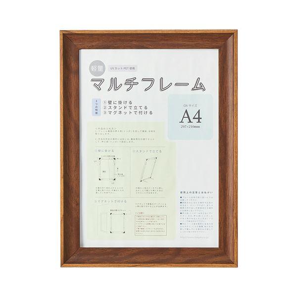 (まとめ)アスト 3WAYマルチフレーム ブラウンA4 746745 1枚【×5セット】 送料無料!