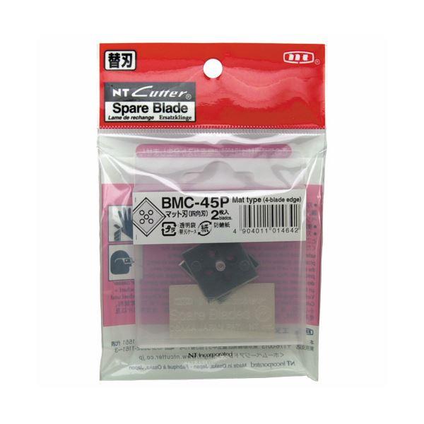 (まとめ)NTカッター マットカッター用替刃BMC-45P 1セット(20枚:2枚×10パック)【×3セット】 送料無料!