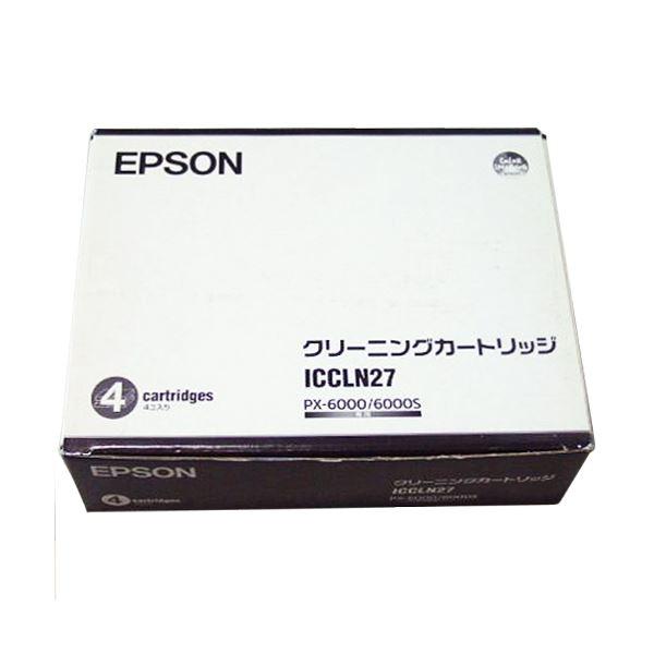 エプソン クリーニングカートリッジPX-6000用 ICCLN27 1セット(4本) 送料無料!