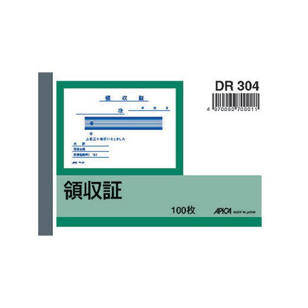 (まとめ)アピカ 領収証 DR304 B7 10冊【×30セット】 送料込!
