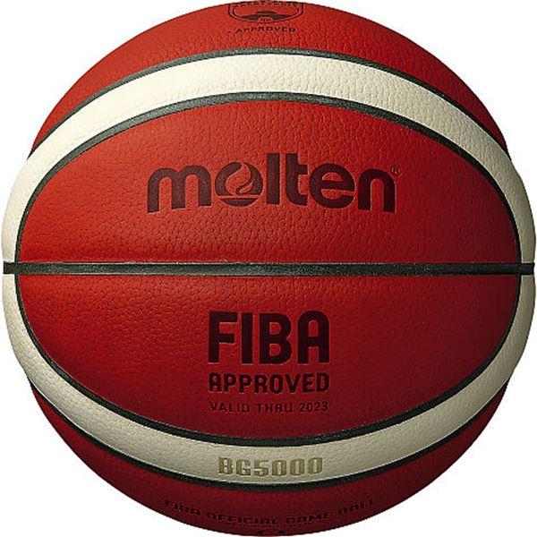 モルテン(Molten) バスケットボール6号球 BG5000 FIBA OFFICIAL GAME BALL 女子用 B6G5000 送料無料!