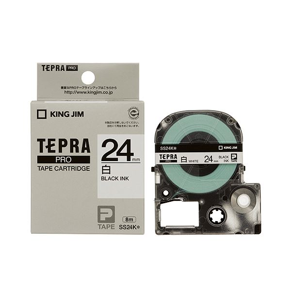 (まとめ)キングジム テプラ PROテープカートリッジ 24mm 白/黒文字 SS24K 1セット(5個)【×3セット】 送料無料!