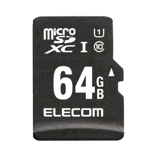 エレコム ドラレコ/カーナビ向け車載用microSDXCメモリカード 64GB MF-CAMR064GU11A 1枚 送料無料!