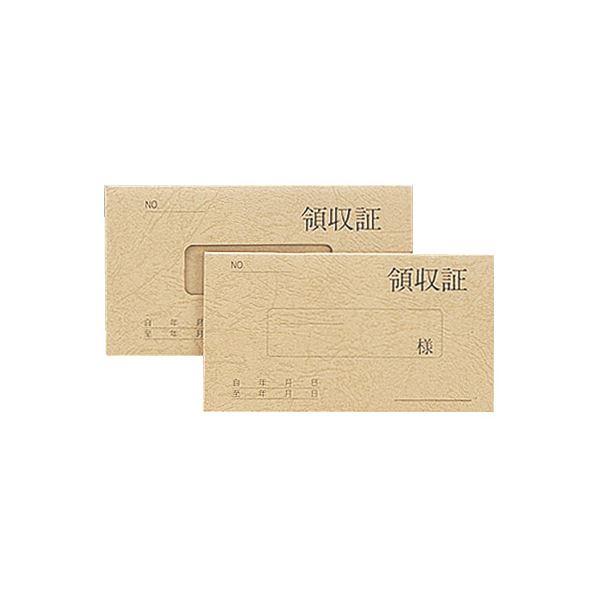 (まとめ)菅公工業 領収証 リ-021 月払1年用 紙カバー50冊【×10セット】 送料無料!