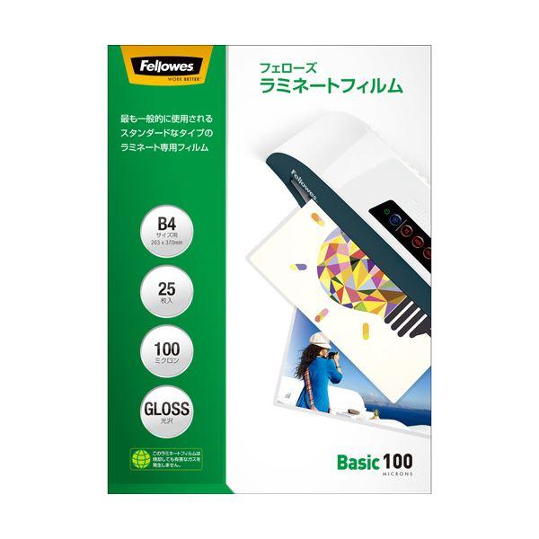 (まとめ) フェローズ ラミネートフィルム B4100μ 5848901 1パック(25枚) 【×10セット】 送料無料!