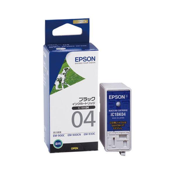 (まとめ) エプソン EPSON インクカートリッジ ブラック IC1BK04 1個 【×10セット】 送料無料!