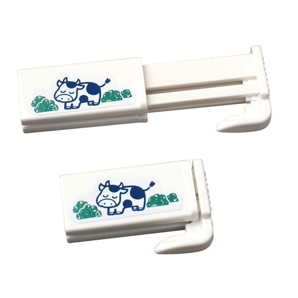 牛乳パック用クリップ/紙パックホルダー 【2個入り】 スライド式 キャップ 【60個セット】 送料無料!