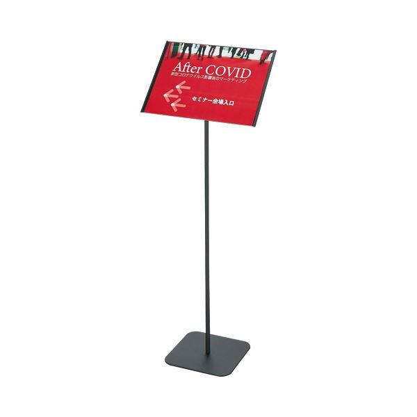 アクリル板で掲示物をカバーする案内板 まとめ ピージーグロリア 正規認証品 新規格 日本全国 送料無料 案内板 A3ヨコ YS-J05 送料込 1台 ×3セット ブラック