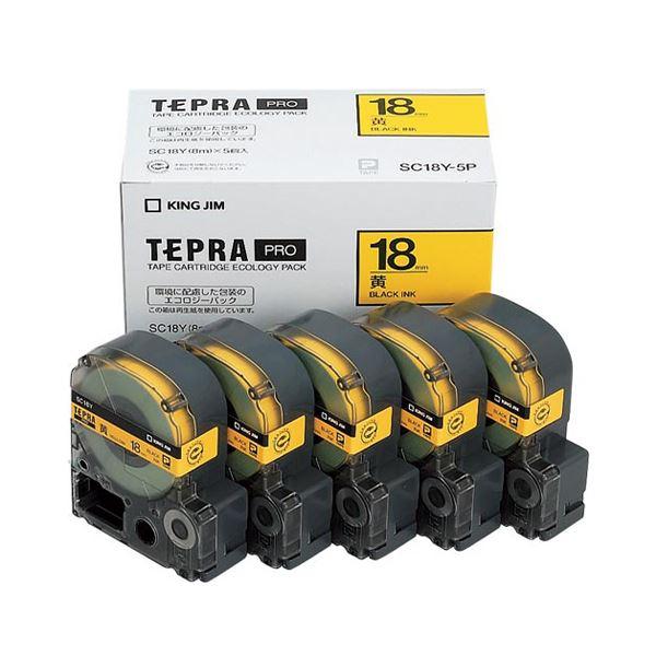 (まとめ)キングジム テプラ PRO テープカートリッジ パステル 18mm 黄/黒文字 SC18Y-5P 1パック(5個)【×3セット】 送料無料!