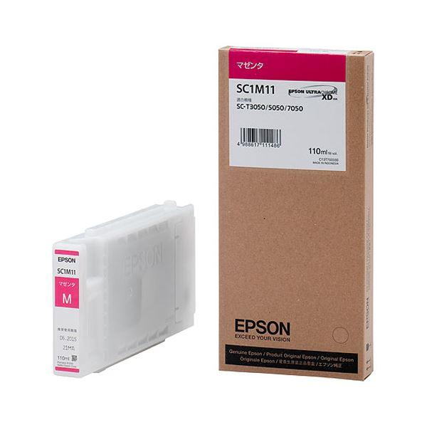 インクカートリッジ 純正インクカートリッジ 卓出 リボンカセット まとめ エプソン EPSON 送料無料 ×3セット マゼンタ SC1M11 1個 海外限定 110ml