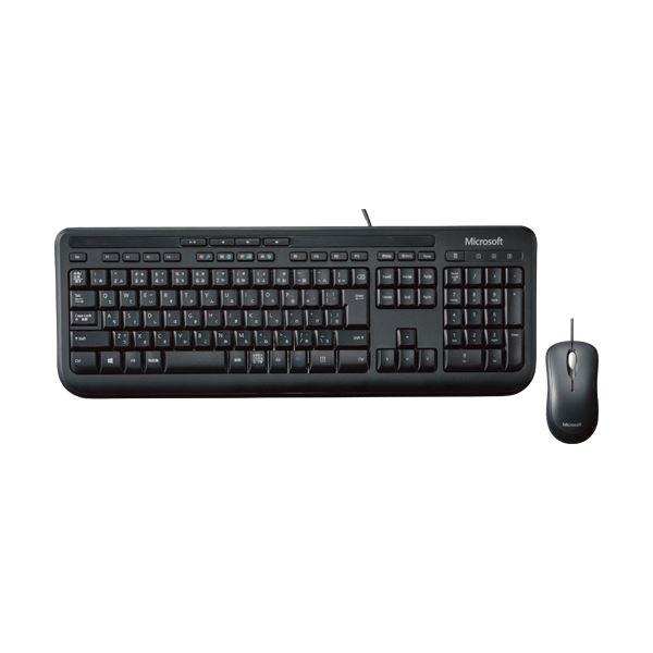 (まとめ) マイクロソフト ワイヤード デスクトップ600 ブラック APB-00032 1台 【×5セット】 送料無料!