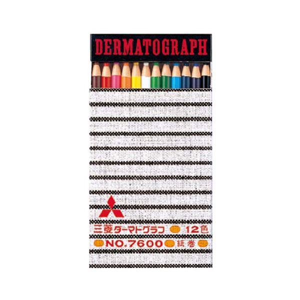 (まとめ) 三菱鉛筆色鉛筆7600(油性ダーマトグラフ) 12色(各色1本) K760012C 1セット 【×10セット】 送料無料!