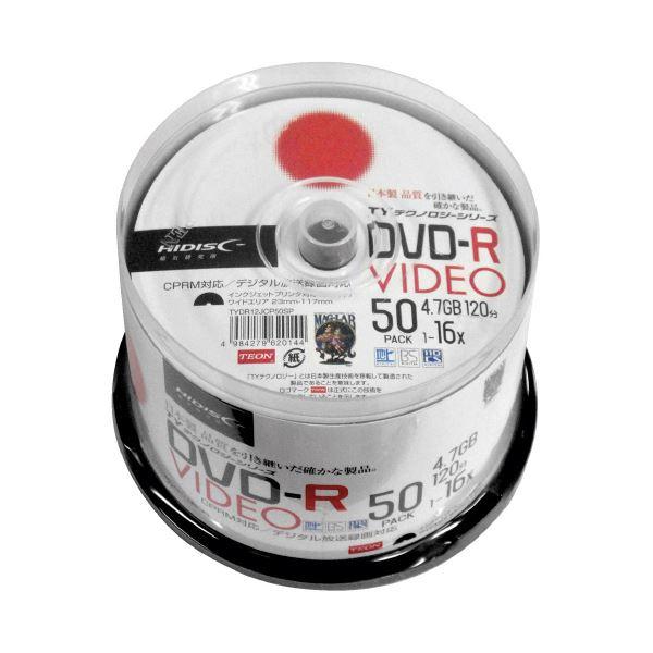 (まとめ)磁気研究所 録画用DVD-R 120分 50枚 TYDR12JCP50SP(×5セット) 送料無料!