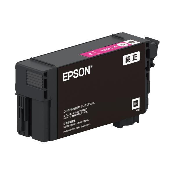 (まとめ) エプソン インクカートリッジ マゼンタ26ml SC13MM 1個 【×5セット】 送料無料!