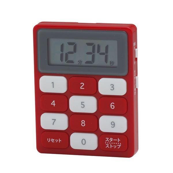 大画面キッチンタイマー 強力マグネット テンキー ボタン独立型 時計機能付き 【24個セット】 送料無料!