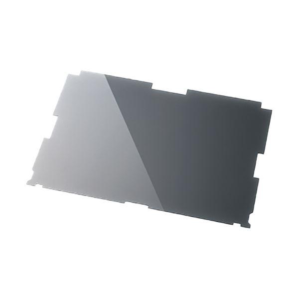 (まとめ)エレコム Panasonic Letsnote CF-XZシリーズ用のぞき見防止フィルター 12インチ EF-PFSP05 1枚【×3セット】 送料無料!