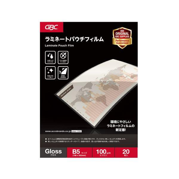 (まとめ)アコ・ブランズ ラミネートフィルム YP20PB5Z B5 20枚【×30セット】 送料込!