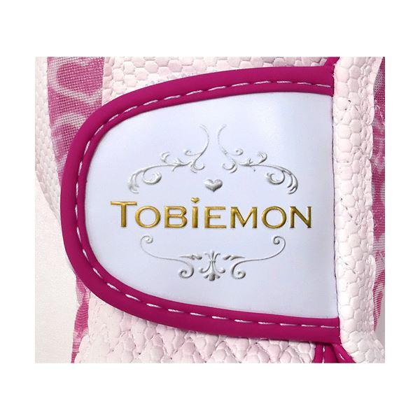 5個セット TOBIEMON R&A公認レディース ストレッチグローブ ホワイトピンク Sサイズ T-LG-SX5 送料無料!