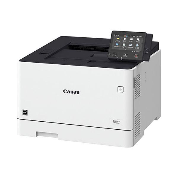 キヤノン Satera LBP654Cカラーレーザープリンター A4 1476C005 1台 送料込!