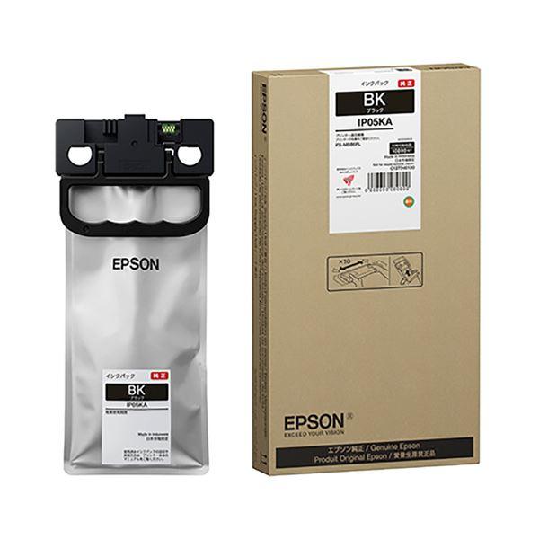 (まとめ)エプソン インクパック ブラックIP05KA 1個【×3セット】 送料無料!