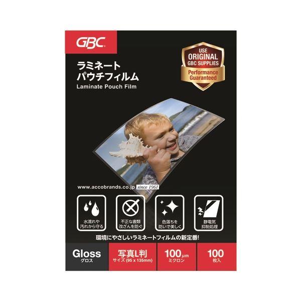 (まとめ)アコ・ブランズ パウチフィルム 写真L100枚 YP95135Z【×30セット】 送料込!