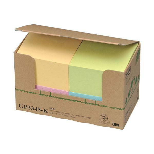 (まとめ) 3M ポストイット ノート まるごと再生紙キューブ 75×75mm 4色 GP3345-K 1パック(4冊) 【×5セット】 送料無料!