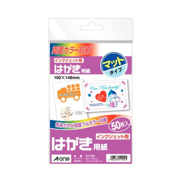 (まとめ) エーワンインクジェットプリンタ用はがき用紙 マット紙 51102 1冊(50枚) 【×30セット】 送料込!