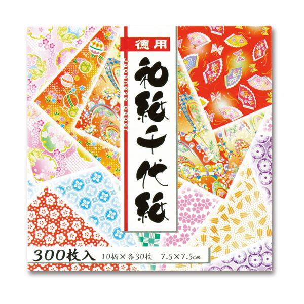 (まとめ) トーヨー 徳用和紙千代紙7.5×7.5cm 10柄 018034 1パック(300枚) 【×30セット】 送料無料!