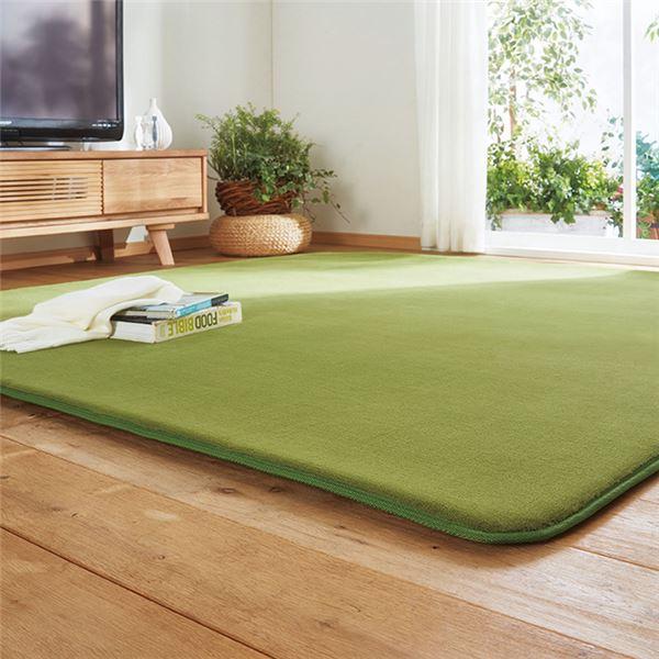 吸湿発熱 ラグマット/絨毯 【4畳 180cm×280cm】 長方形 厚み20mm グリーン 洗える ホットカーペット 床暖房対応 〔リビング〕 送料込!