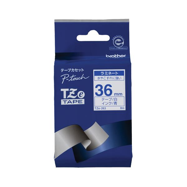 (まとめ) ブラザー BROTHER ピータッチ TZeテープ ラミネートテープ 36mm 白/青文字 TZE-263 1個 【×10セット】 送料無料!